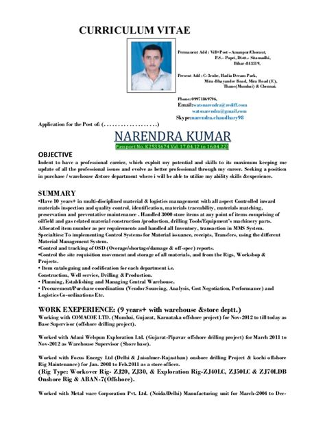 Rig Resume Format by Resume Gas