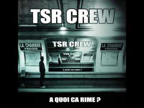 tsr crew chambre froide