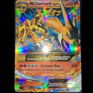 Gallery For > Pokemon Cards Mega Charizard Y