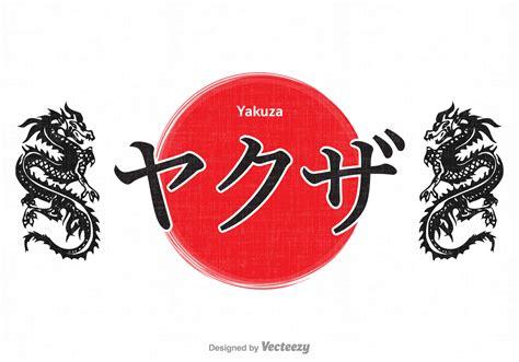 vector yakuza calligraphy design
