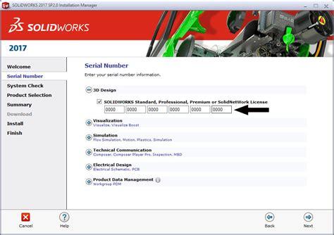 SOLIDWORKS: How Do I Find My SOLIDWORKS Serial Number