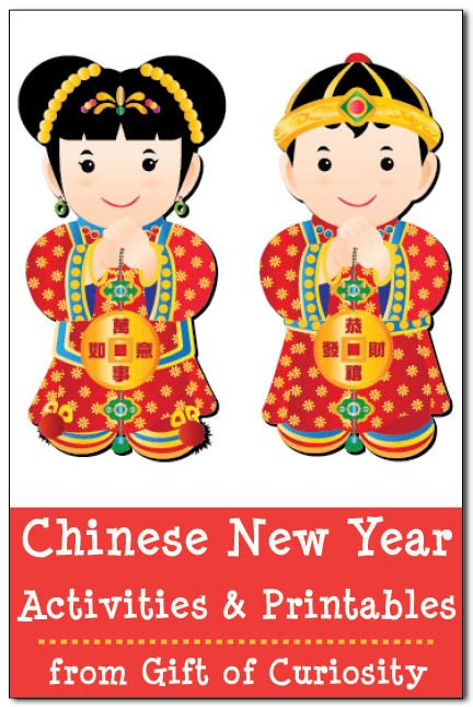 chinese new year games for preschoolers new year activities for preschool festival 846