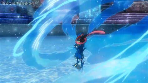 Animeid Z Pok 233 Mon Xy Z 29 218 Ltimo Gimnasio Links Y Avances
