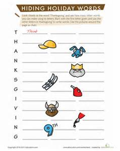 play the thanksgiving word challenge worksheet education