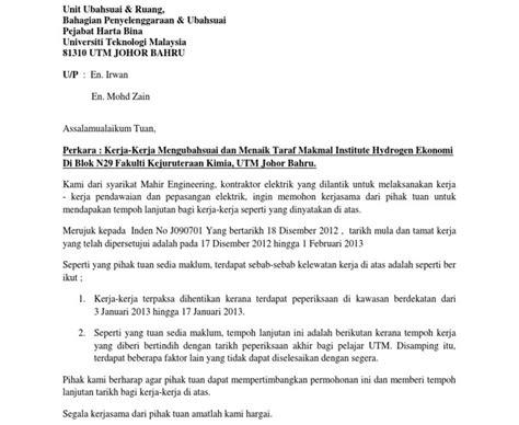 surat rasmi permohonan lanjutan kontrak rasmi