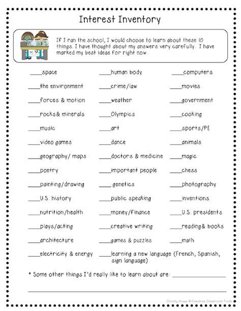 creative classroom tools