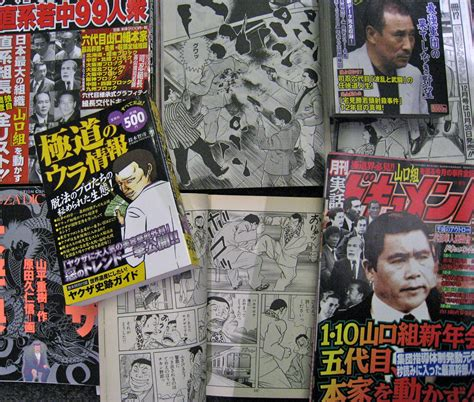 fukuoka convenience stores  remove yakuza mags japan