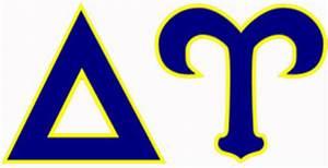 Delta upsilon colgate univsersity for Delta upsilon letters