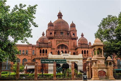 Lahore Museum Wikipedia