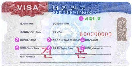 official site  korea tourism org korean visa customs