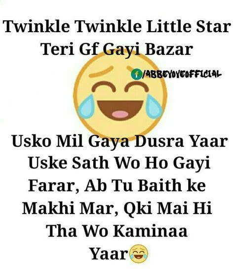 ideas  hindi jokes  pinterest indian
