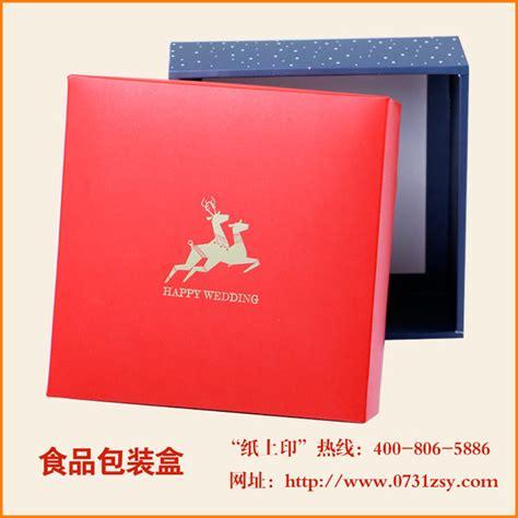 湖南长沙糖果包装盒印刷厂_食品包装盒_长沙纸上印包装印刷厂(公司)