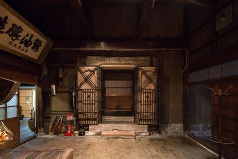 [K]urating the Kura: Documenting a Japanese Vernacular ...