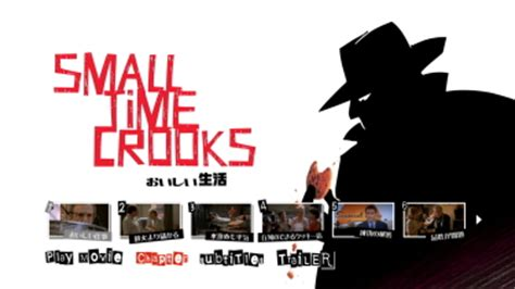 small time crooks blu ray woody allen