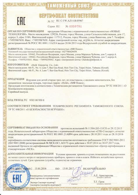 Как получить сертификат на знание русского языка иностранному гражданину