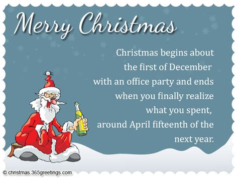 Christmas Party Quotes  Christmas Decore