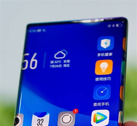oppo phone  waterfall screen  extremely