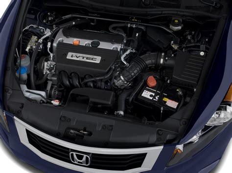 2008 Honda Accord Engine by Image 2008 Honda Accord Sedan 4 Door I4 Auto Ex L Engine