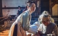 Kingdom South Korean TV series (2019) Cast, Release Date ...