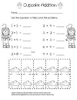 cupcake addition freebie math subtraction kindergarten