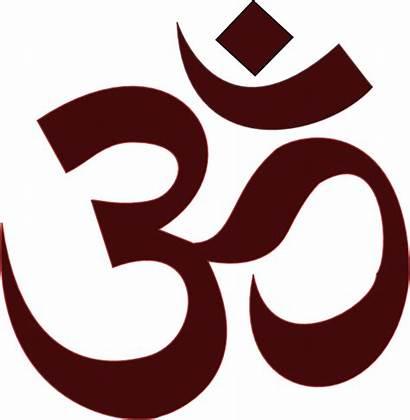 Yoga Om Clip Vector Royalty Symbol Clipart