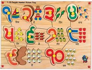 Skillofun Skillofun Punjabi Number Picture Tray (1-10 ...
