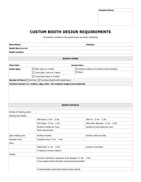booth design questionnaire
