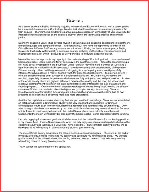 Statement Of Purpose Template Format Statement Of Purpose Memo Exle
