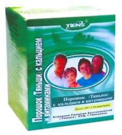 Таблетки от простуды для больных сахарным диабетом