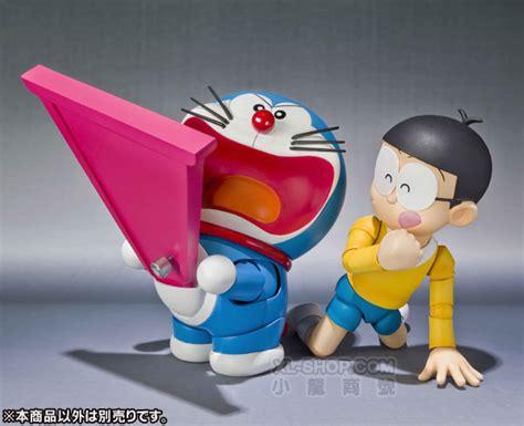 Nobita Nobi [re-issued
