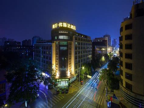 chengdu forstar hotel  china room deals  reviews