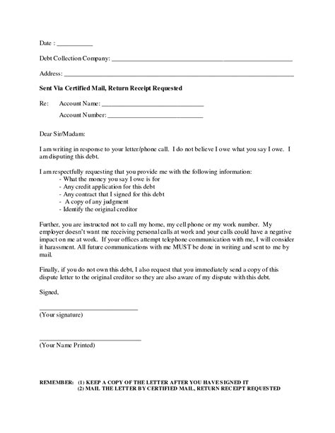 debt collection letter debt collection