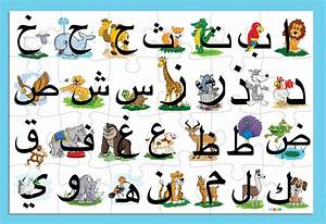 perfect for kids and children to learn arabic language