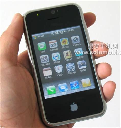 iphone clone cool999 iphone clone running wm6 itech news net