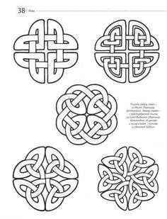 741 Best Celtic Designs images in 2020 | Celtic designs