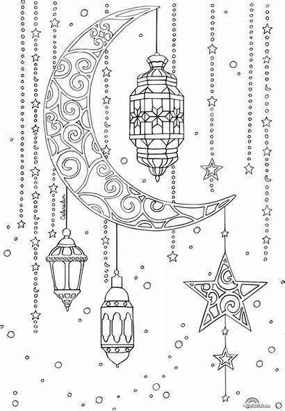 Ramadan Pages Colouring Coloring Eid Lantern Printable