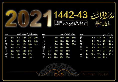 hijri  gregorian calendar  cdr  real cdr