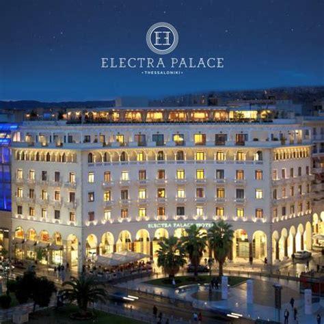 Porto Salonicco by Hotel Electra Palace Thessaloniki Greece Booking