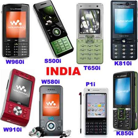 Mobile India by Mobiles Varieties Of Mobile Phones In India