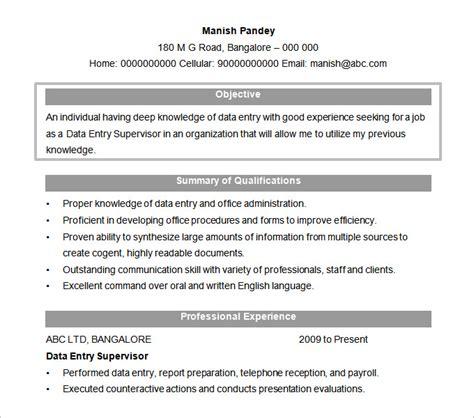 resume objectives 46 free sle exle format