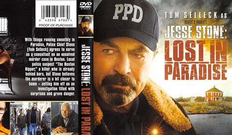 Jesse Stone Lost In Paradise 2015 Cast And Crew Trivia Quotes Photos News And Videos