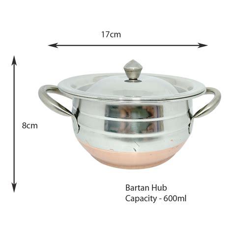 bartan hub copper handi set  coating stainless steel handi  cm  ml buy