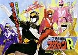 Phoenix Ranger Featherman R | Megami Tensei Wiki | FANDOM ...