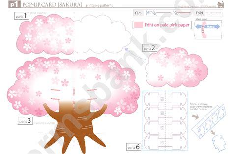 sakura tree pop  card template printable
