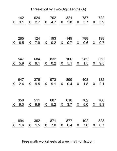 3 digit multiplication worksheets grade 3 worksheets for