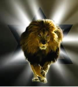 Lion of Judah Symbol