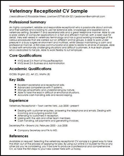 Veterinary Receptionist Resume by Resume Exles Veterinary Receptionist Exles