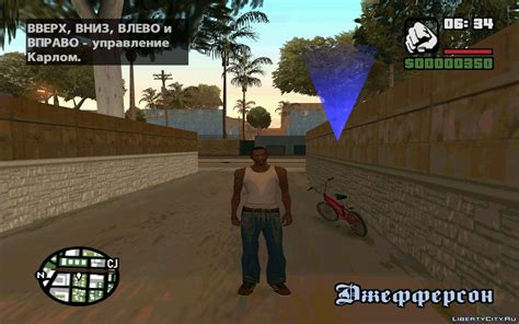 russifiers  gta san andreas  russifier  gta san