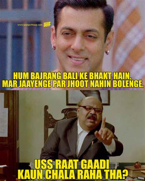 Funny Hyderabadi Memes - salman khan dont lie funny hyderabadi images jokes photos trolls