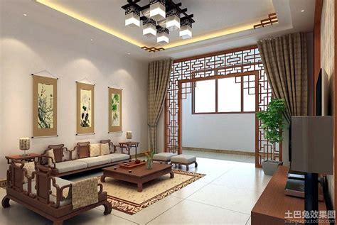 中式古典客厅装修图片欣赏_土巴兔装修效果图